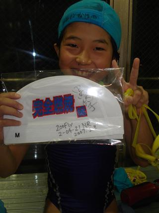 IM大会MVP1
