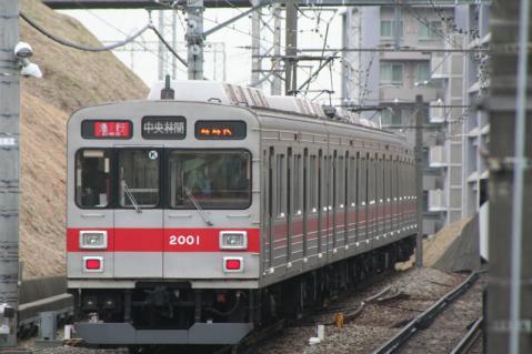 2001F_20120307_6_azamino_2001.jpg