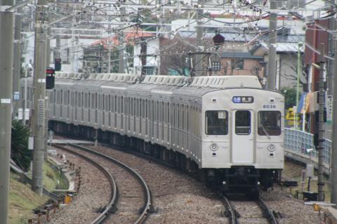 8039F_20060218_2_jiyugaoka_8039 - コピー
