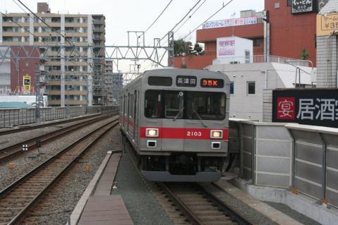 2103_2_20120117_mizonokuchi.jpg