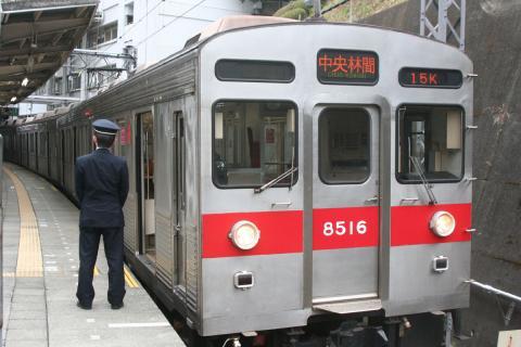 8616F_20120308_13_saginuma_8516.jpg