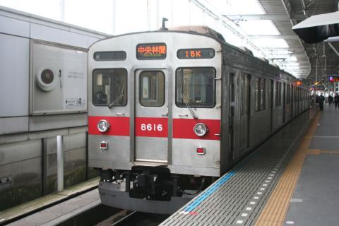 8616F_20120308_3_futakotamagawa_8616.jpg