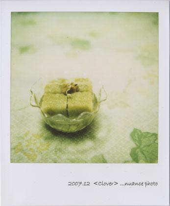 Clover02.jpg