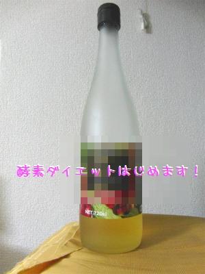 sCIMG7914.jpg