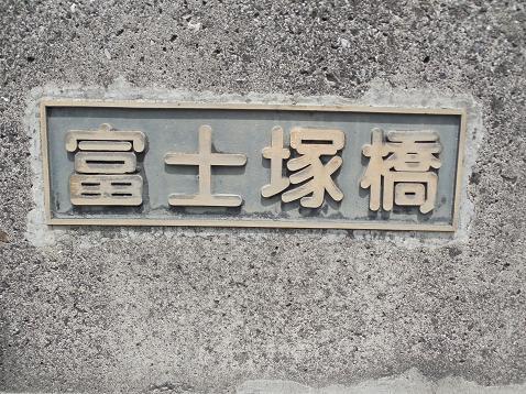 圏央道の富士塚橋@入間市C