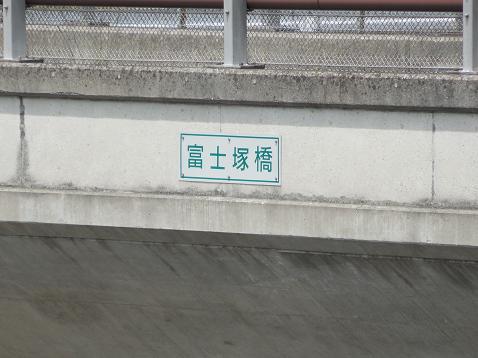 圏央道の富士塚橋@入間市B