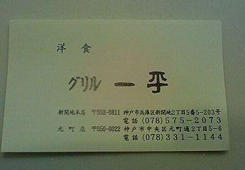 20070916225853.jpg
