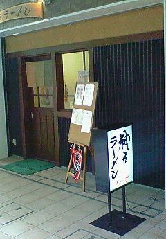 200710311306000.jpg