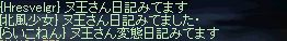 bnituki3.jpg