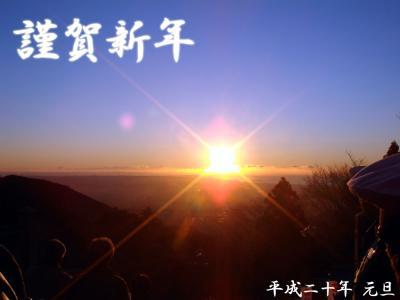 ohyama_rising SUN
