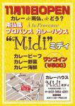 MIDI02.jpg