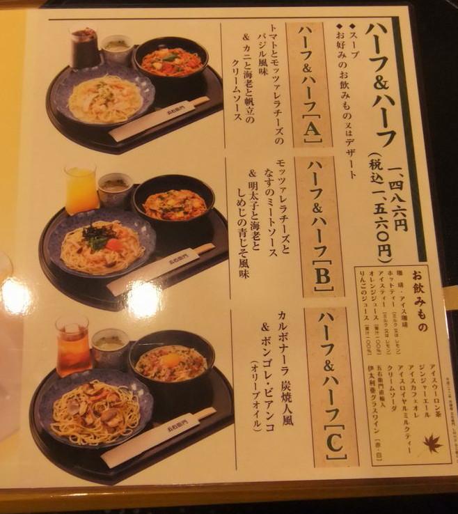 DSCF0007_20120325091852.jpg