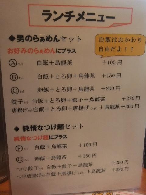 DSCF0031_20111105232739.jpg
