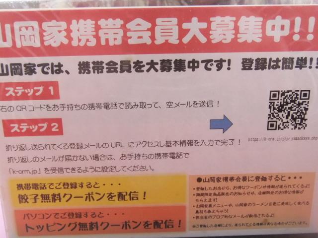 DSCF0033_20120205103701.jpg