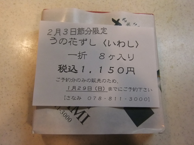 DSCF0035_20120118201610.jpg