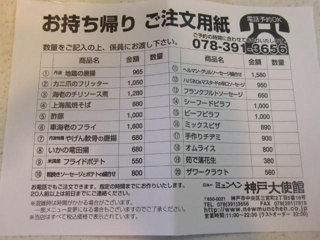 DSCF0040_20120108101812.jpg