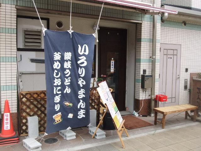 DSCF0046_20120114204747.jpg