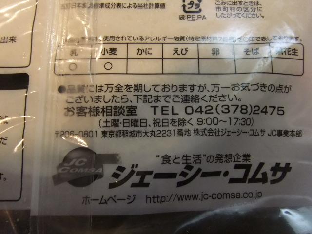 DSCF0054_20120328175236.jpg