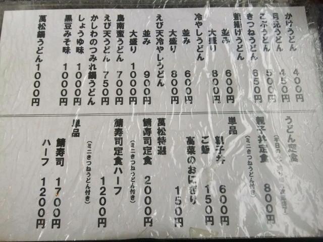 DSCF0108_20120319164034.jpg