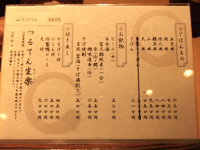 DSCF0108_20120325130320.jpg