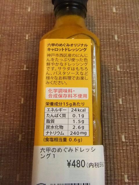 DSCF0141_20120322212303.jpg