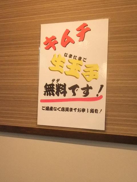 DSCF0290_20111011163212.jpg