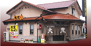 daikoku_p02_20120401162544.jpg