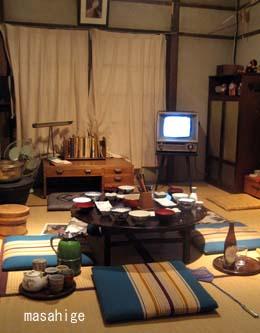 IMG_6871ちゃぶ台