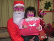 クリスマス会(児童センター)1