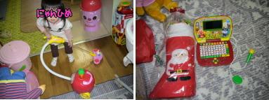 クリスマスプレゼント(にゃん姫)