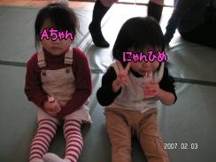 幼稚園クラブ2
