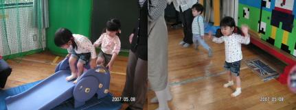 3歳児クラブ