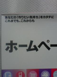 20060828204731.jpg