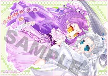 紫白file