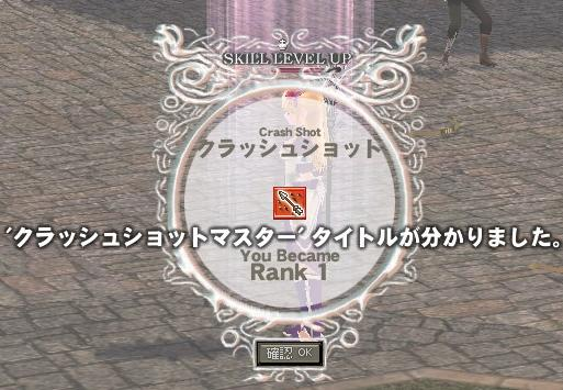 mabinogi_2011_05_28_001.jpg