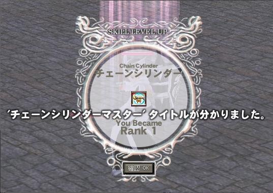 mabinogi_2011_06_04_004.jpg