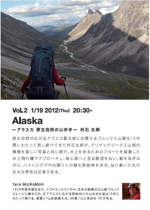 Taro_20120118193041.jpg