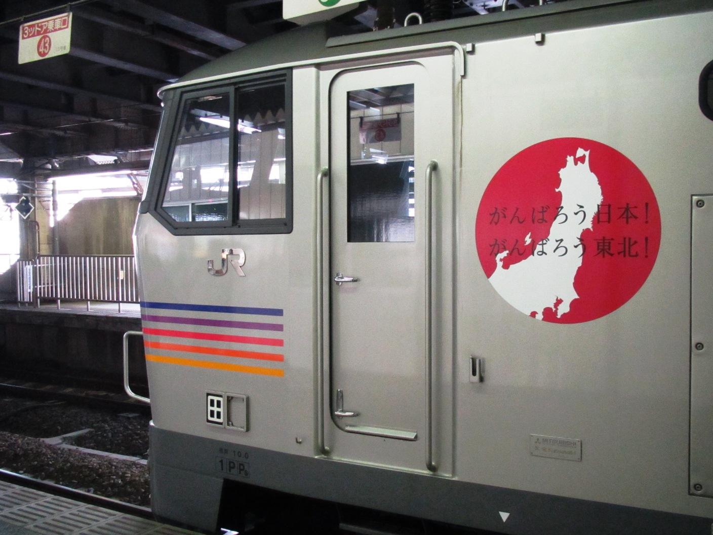 ハ~イ!オバ鉄ですサプライズがいっぱい北海道ローカル線の旅