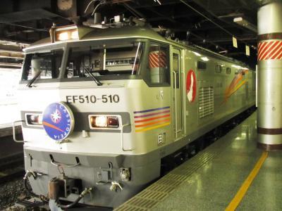EF510形500番台電気機関車