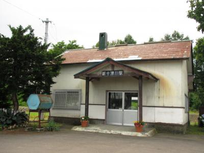 JR新十津川駅