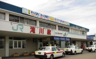 JR滝川駅