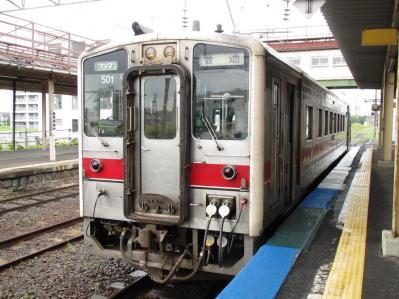 増毛行きキハ54形500番台