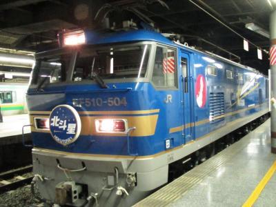 EF510-504交直流電気機関車