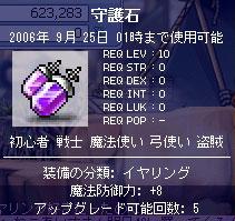 WS003217.jpg