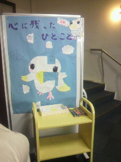 newhitokoto.jpg