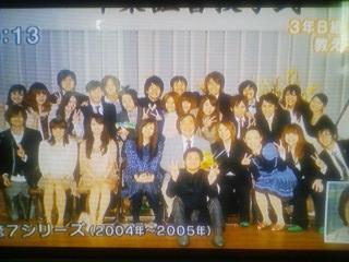 20110324144858.jpg