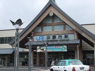 2012_02080001.jpg