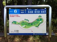 日本ダイヤモンドゴルフ倶楽部9