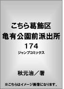 kochi174.jpg