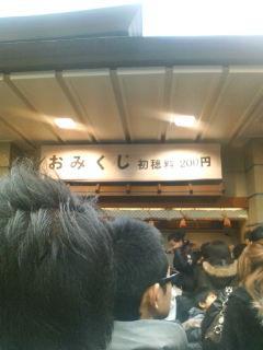 omikuji-yasan.jpg